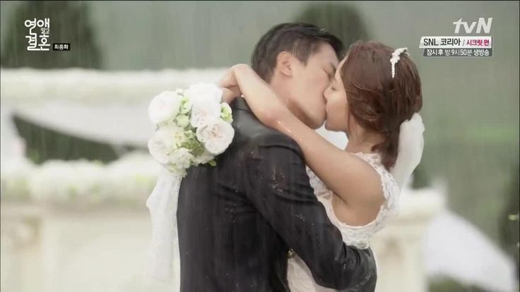 Eng sub marriage 16 dating dramacool ep not Marriage, Not